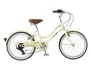 "PROBIKE Mini Vintage 20"" Cream 20""  click to zoom image"