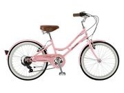 "PROBIKE Mini Vintage 20"" Pink 20""  click to zoom image"